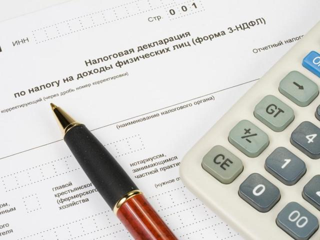 Заполнение 3 НДФЛ, сколько это стоит, кто оказывает помощь в заполнении