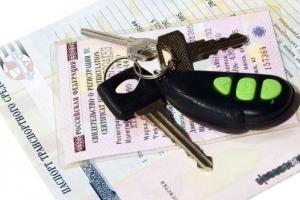 Переоформление автомобиля на родственника без продажи: как лучше переписать