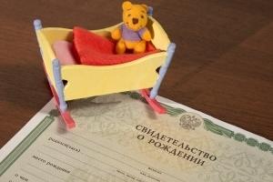 О прописке ребенка после рождения: срок регистрации после рождения