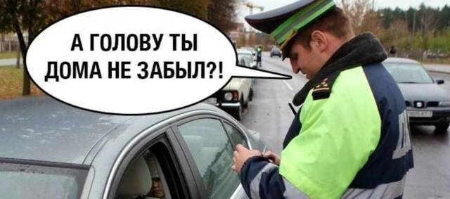 Штраф за езду без страховки в 2020 году: статья и сумма наказания, как оплачивать