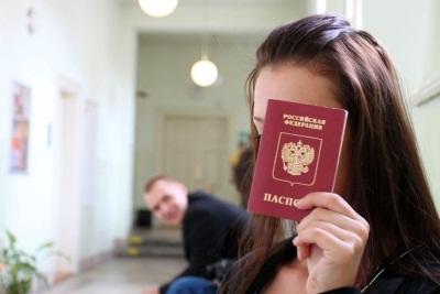 О прописке в паспорте: как и где проставить, какие документы необходимы