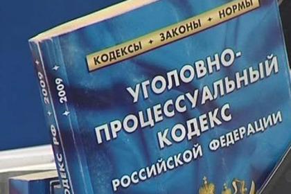 О сроках следствия по уголовным делам: максимальный срок расследования по УПК РФ