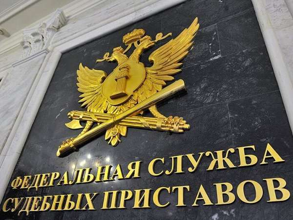 О судебных приставах: федеральная служба РФ, управление ФССП, основанная задача