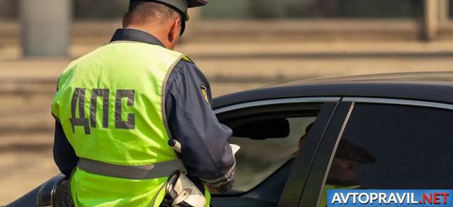 Штраф за езду без прав после лишения: статья и сумма наказания, как оплачивать