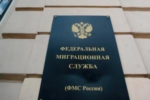 Что делать, если потерял паспорт РФ: куда обращаться, заявление об утере