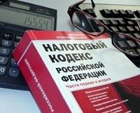 Амнистия по транспортному налогу физических лиц, как происходит списание