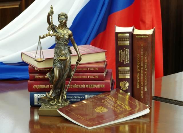 Освобождение от уплаты госпошлины в суд: кто имеет льготы по уплате, инвалиды