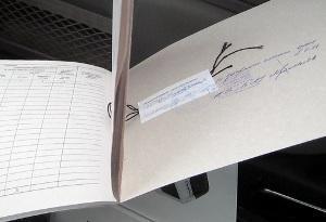 О журнале учета трудовых книжек: образец заполнения книги движения и регистрации