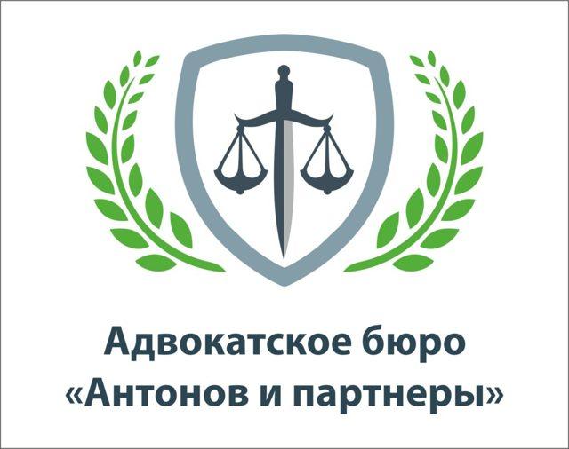 Освобождение от уголовной ответственности с назначением судебного штрафа