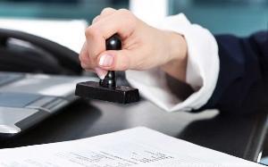 О выдаче трудовой книжки при увольнении по ТК РФ: кто подписывает, уведомление