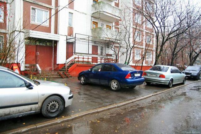 Штраф за парковку в неположенном месте в 2020: размер наказания, как оплачивать