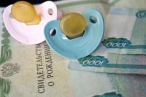 Декретные: сколько платят от зарплаты, отпуск по уходу за ребенком