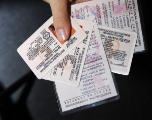 Сколько стоит забрать машину со штрафстоянки: сумма наказания, как оплачивать