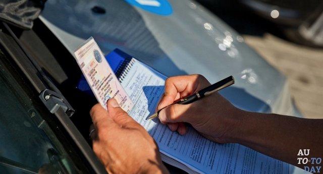 Штраф за езду по разделительной полосе: статья и сумма наказания, как оплачивать