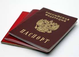 О смене фамилии: сколько стоит поменять, в паспорте РФ, процедура, что нужно