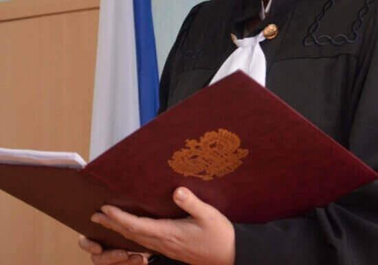 О заочном решении суда: когда вступает в силу по гражданскому делу, что это значит