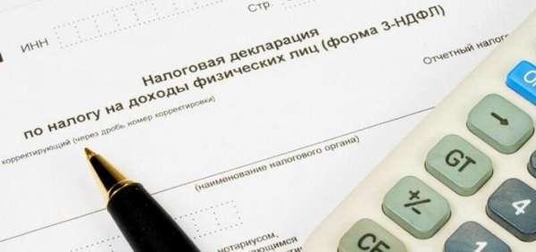 Сумма налога подлежащая уплате доплате в бюджет, разделы 1,2 и 3 НДФЛ