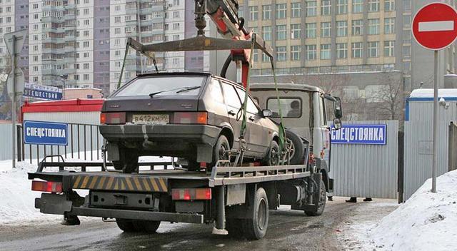 Как забрать машину со штрафстоянки без хозяина, без страховки, можно ли это сделать
