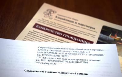 Исковое заявление о взыскании процентов за пользование чужими деньгами: 395 ГК РФ