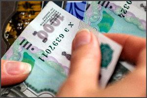 Как вернуть деньги за штраф ГИБДД оплаченный дважды, что нужно делать