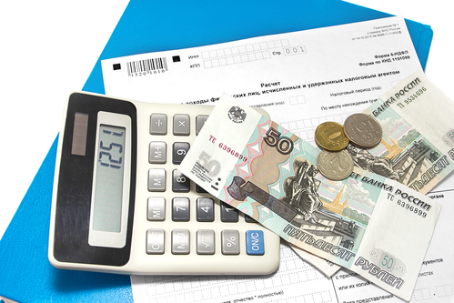 Проверить ИНН физического лица на сайте налоговой: как это сделать