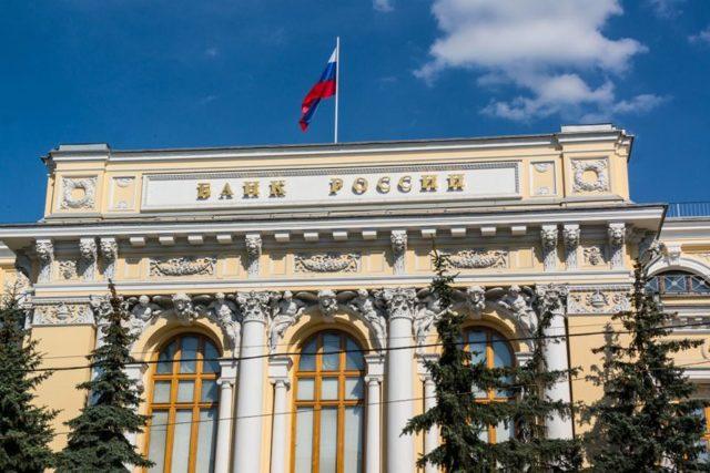 Жалобы в центробанк на действия банков: образец, как написать и подать претензию