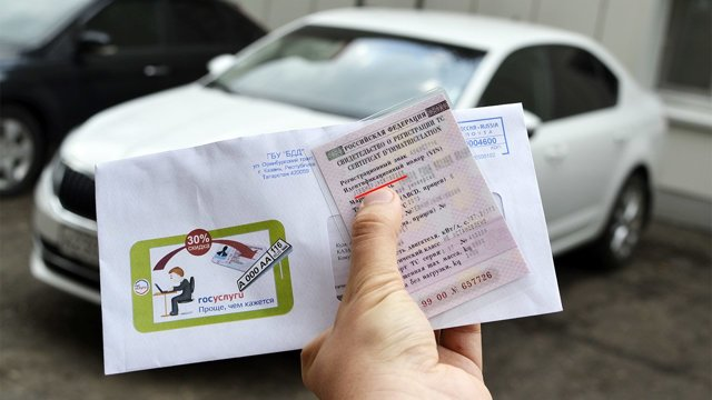 Проверка штрафов по вин номеру машины, как это проверить бесплатно
