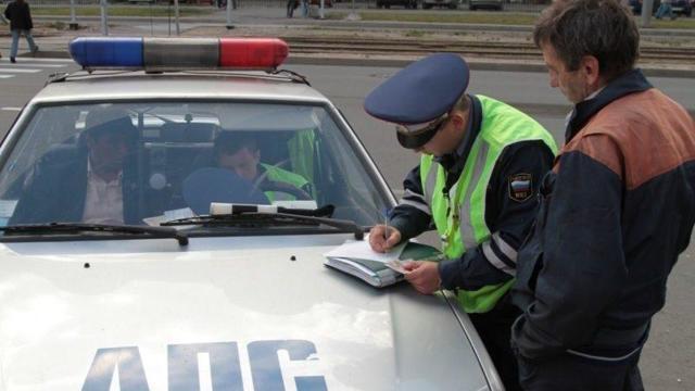 Что делать если пришел штраф за нарушение которое не совершал, в другом городе