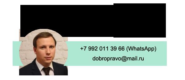 Об отмене судебного приказа о взыскании задолженности по ЖКХ: образец