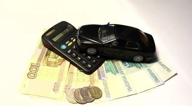За что может быть штраф 500 рублей от ГИБДД в 2020, какая статья и как оплатить