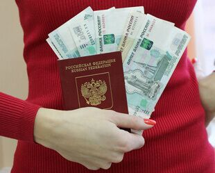 О замене паспорта: какие документы нужны чтобы поменять, для чего и где можно