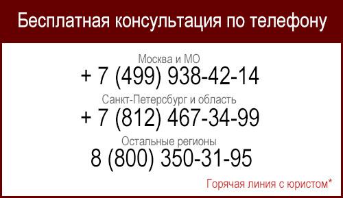 О суррогатной матери: кто это такая, разрешено ли в России, требования, статья