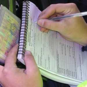 Сколько штрафов могут выписать за один день, сколько можно иметь за год