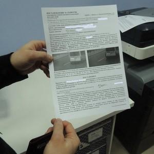 Что делать, если пришел штраф на госуслугах без фото: статья и сумма наказания