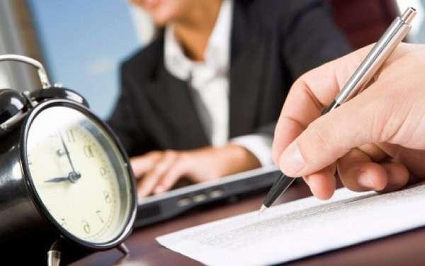 О сроках рассмотрения, вынесения постановления об административном нарушении
