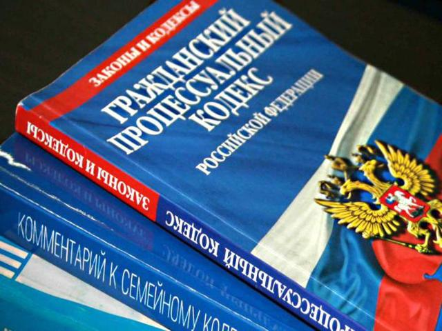 О наследниках первой очереди: кто является по ГК РФ, на что могут претендовать