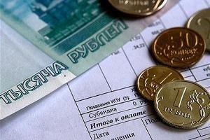 Как рассчитать пени по налогу: транспортному, на прибыль, за просрочку
