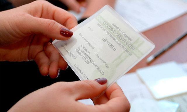 Поиск СНИЛС по ИНН физического лица онлайн, как это сделать на сайте налоговой