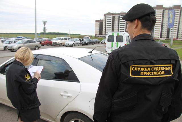 Об аресте автомобиля судебным приставом: что это значит, как происходит, делать