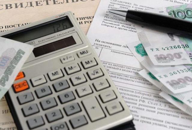 Можно ли оформить налоговый вычет в МФЦ, как это сделать, как подавать документы