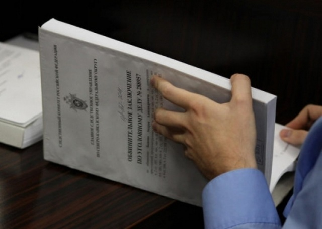 О реабилитирующих основаниях прекращения уголовного дела: что это, последствия