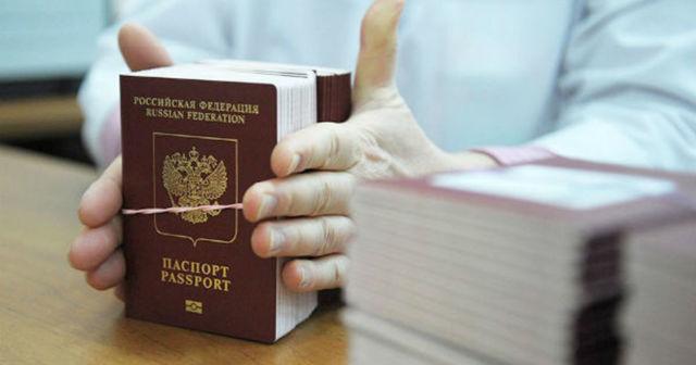 Штраф за просрочку паспорта в 20 и в 45: статья и сумма наказания, как оплачивать