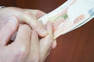 Штраф за расторжение брака в 2020: статья и сумма наказания, как оплачивать