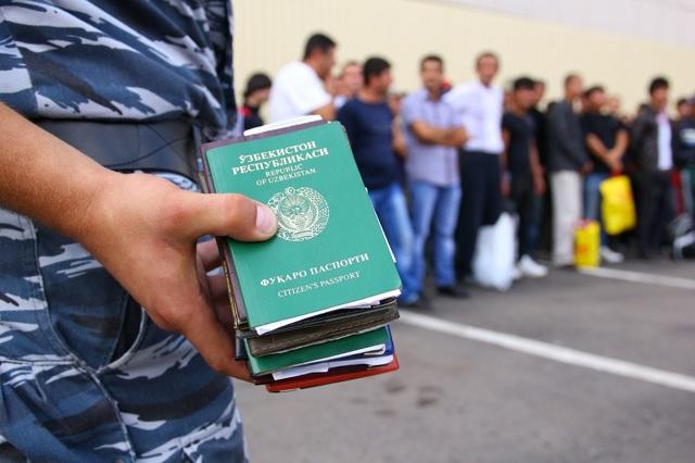 О штрафах за отсутствие регистрации: статья и сумма наказания, как оплачивать