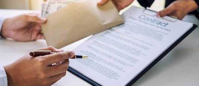 О исковом заявлении о невыплате заработной платы при увольнении: образец