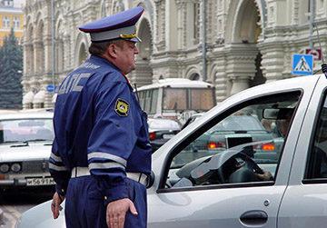 Проверить авто на штрафы онлайн, узнать наличие штрафов и историю по автокоду