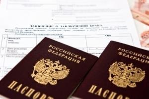 О выездной регистрации: какова стоимость церемонии, как проводится,