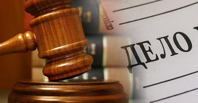 Об апелляции УПК РФ: производство в уголовном процессе, представление прокурора