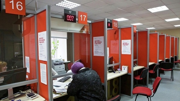За сколько подается заявление в ЗАГС: минимальные сроки регистрации брака