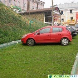 Парковка на газоне штраф в 2020: размер и сумма наказания, как оплачивать